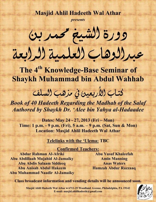 20130114_Masjid Ahlil Hadeeth Wal Athar_May Seminar Flyer_V3