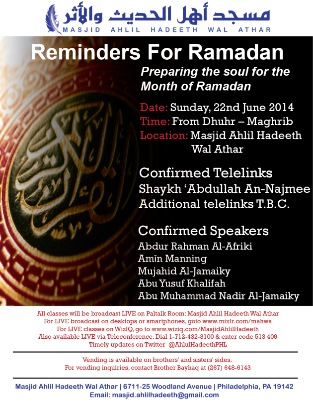 20140615_Reminders for Ramadan_Flyer