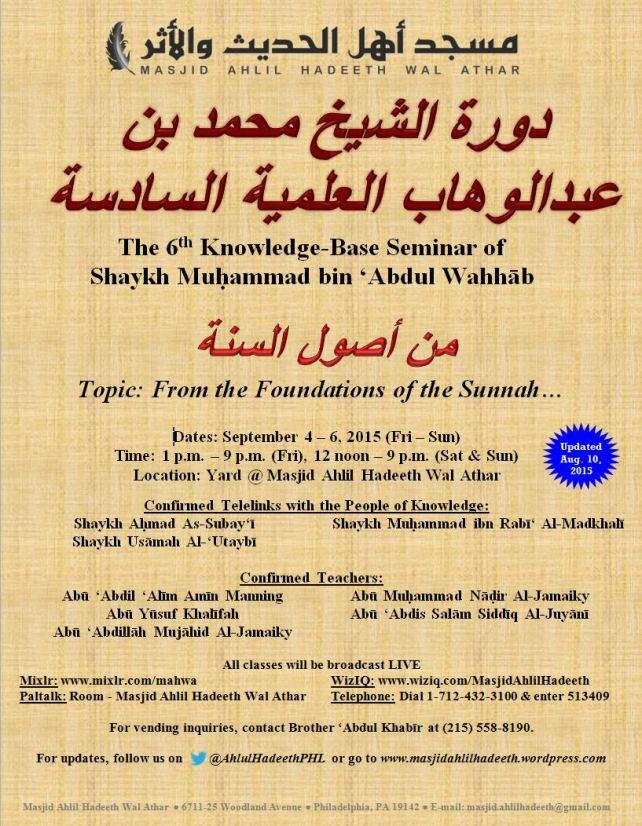 2015 Seminar_Masjid Ahlil Hadeeth Wal Athar