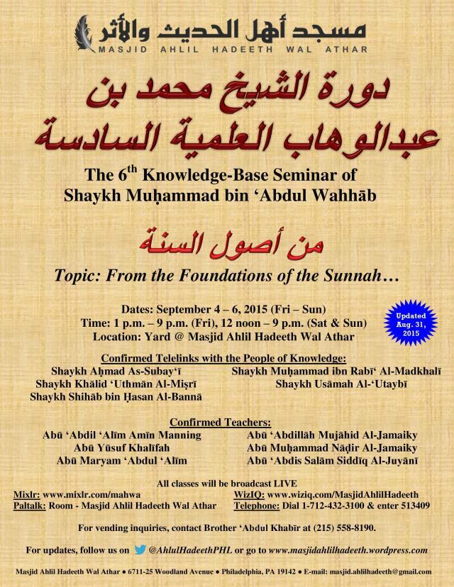 2015 Seminar_Masjid Ahlil Hadeeth Wal Athar_20140831_V1