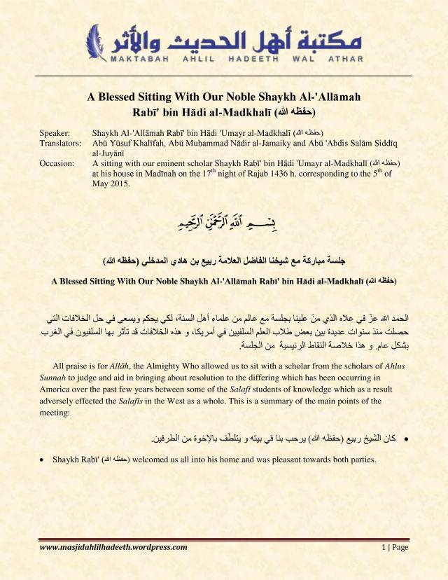 A Blessed Sitting With Our Noble Shaykh Al-Allāmah Rabī bin Hādi al-Madkhalī_Page 1