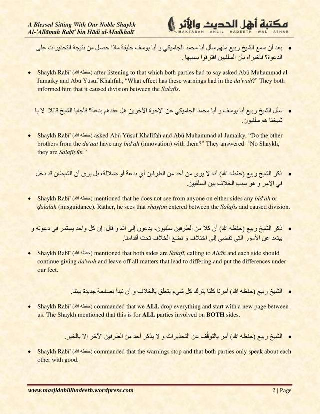 A Blessed Sitting With Our Noble Shaykh Al-Allāmah Rabī bin Hādi al-Madkhalī_Page 2