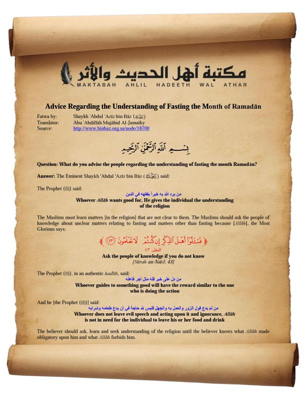 Advice Regarding the Understanding of Fasting the Month of Ramadān_20150622