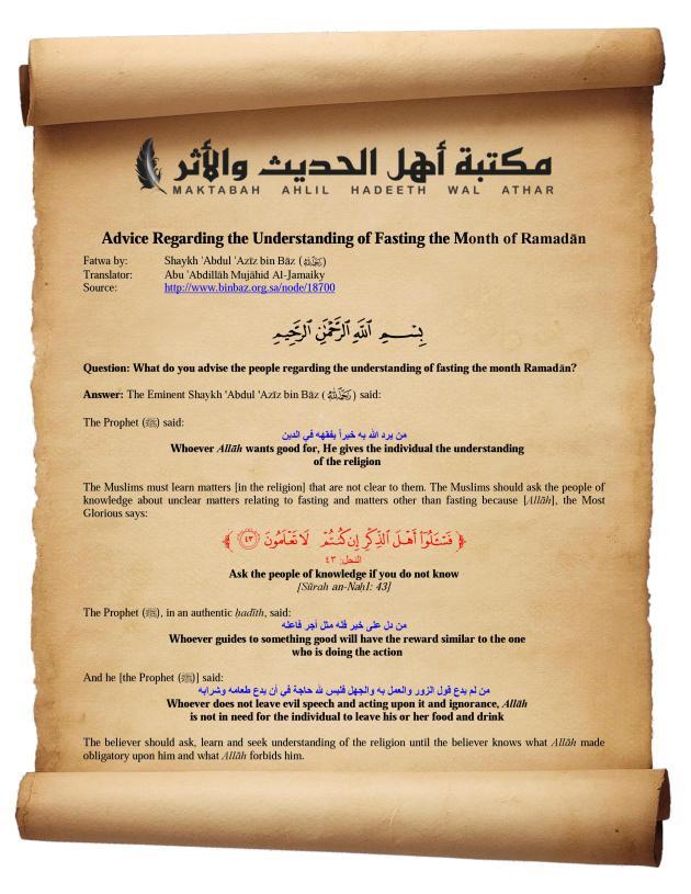Advice Regarding the Understanding of Fasting the Month of Ramadān_20150622