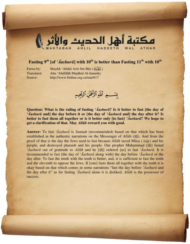 Fasting the 9th [of 'Aashura] with the 10th is better than Fasting the 11th with the 10th