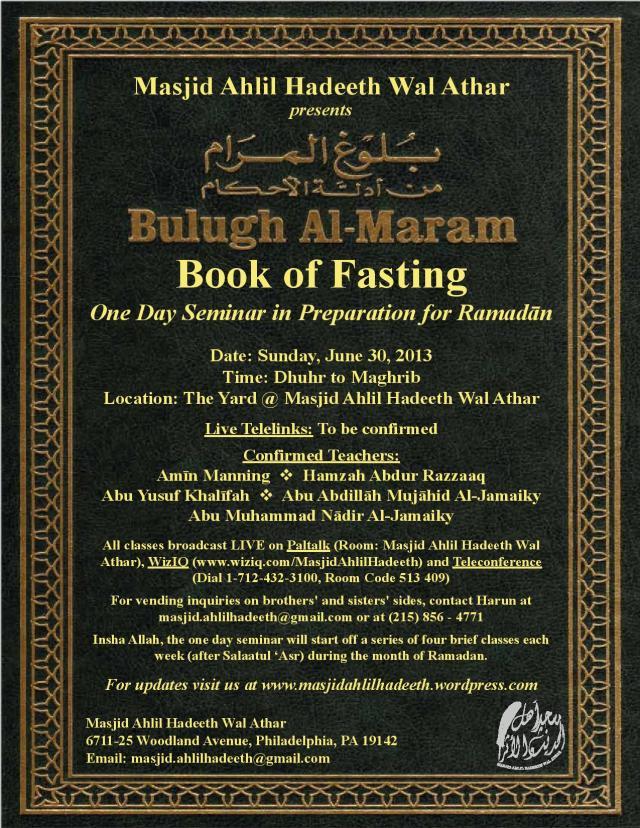 June 2013 Ramadan Flyer