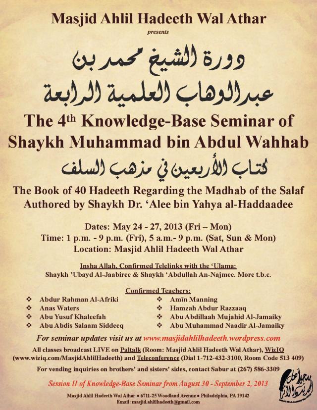 May 2013 Seminar Flyer_Updated_20130503
