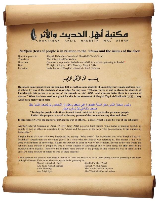 Q&A with Shaykh Usamah & Fu'aad_20140819