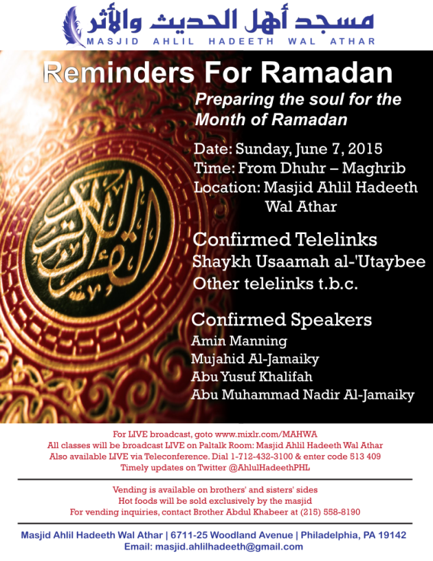 Reminders for Ramadan 2015 Flyer_20150528