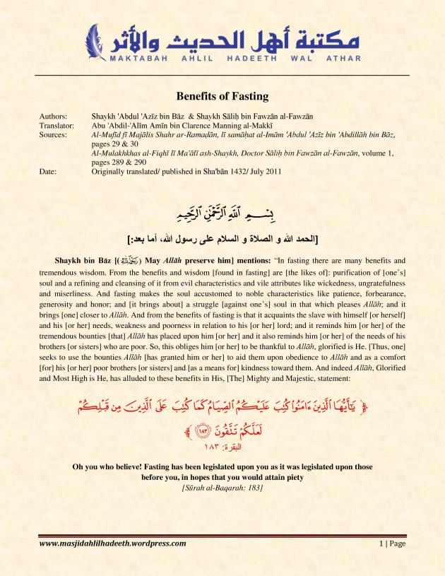 Shaykh bin Bāz & Shaykh Fawzān on the Benefits of Fasting_Page 1