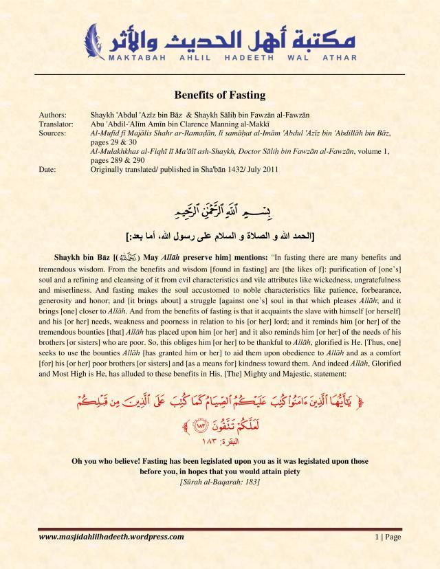 Shaykh bin Bāz & Shaykh Fawzān on the Benefits of Fasting_Page 1