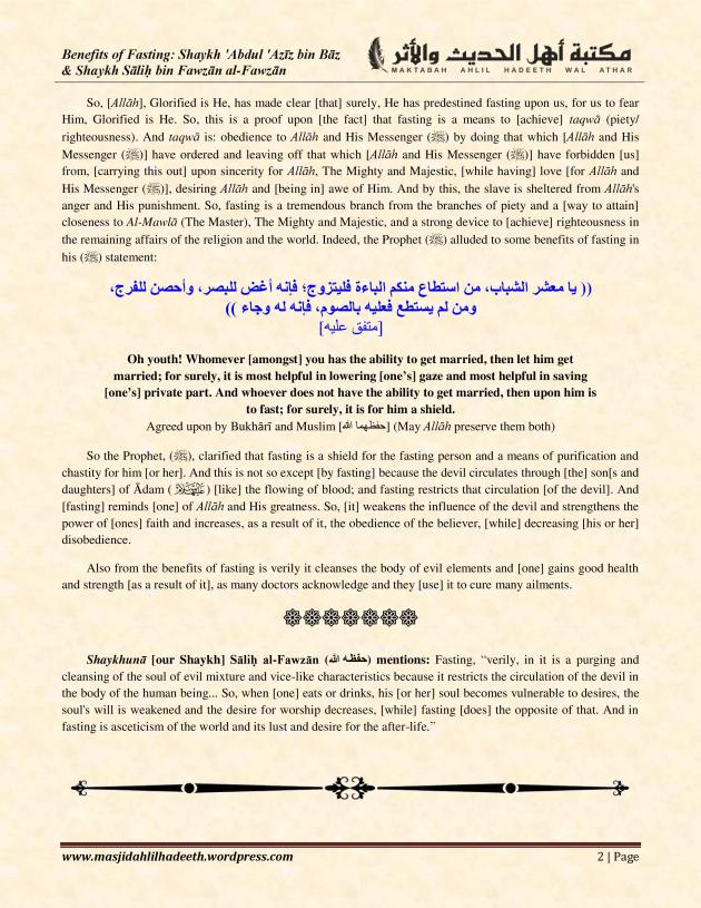 Shaykh bin Bāz & Shaykh Fawzān on the Benefits of Fasting_Page 2