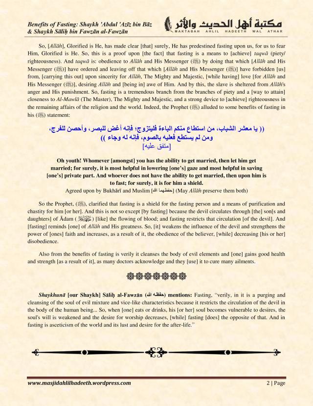 Shaykh bin Bāz & Shaykh Fawzān on the Benefits of Fasting_Page 2