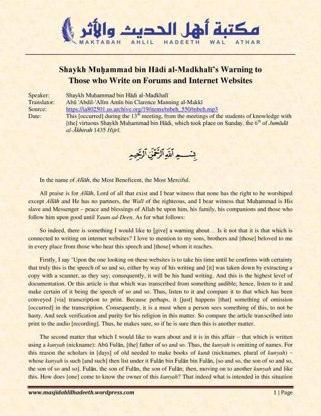Shaykh Muḥammad bin Hādi al-Madkhalī's Warning to Those who Write on Forums and Internet Websites_Page 1