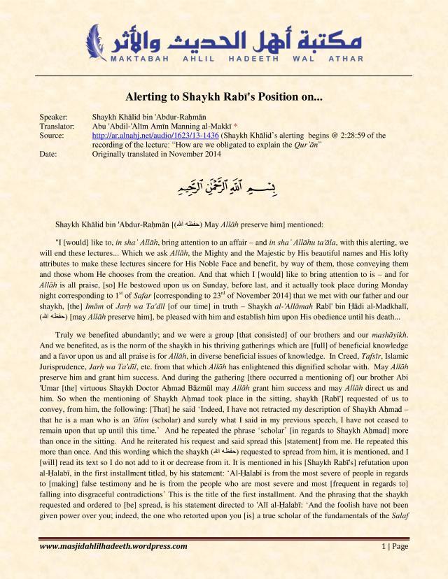 Shaykh Rabi's Tazkiyah on Shaykh Ahmad Bazmul_Page 1