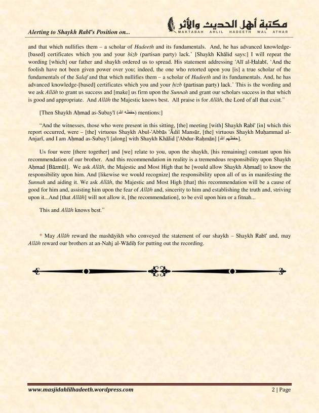 Shaykh Rabi's Tazkiyah on Shaykh Ahmad Bazmul_Page 2