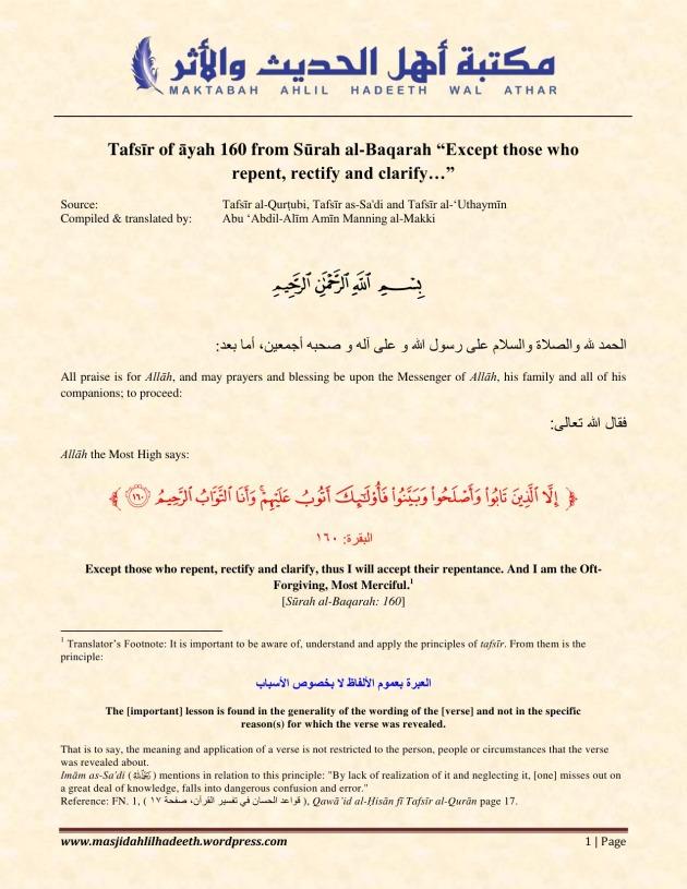 Tafsir of ayah 160 from Surah al-Baqarah 160_Page 1