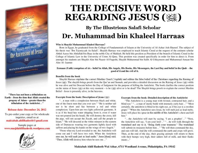 The Decisive Word Regarding Jesus_Flyer_v1-page-001