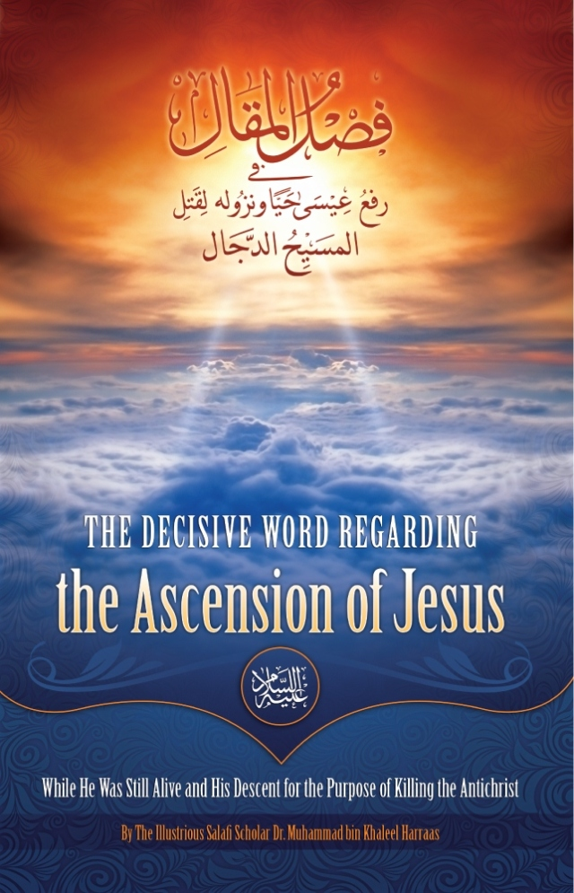 The Decisive Word Regarding Jesus_Front Cover