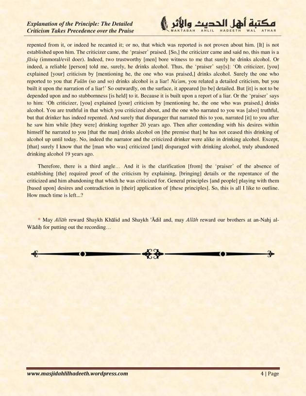The Detailed Criticism Takes Precedence Over The Praise_Page 4