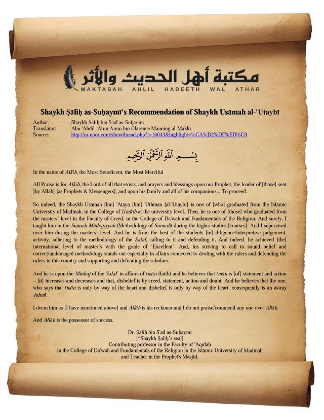 Shaykh Ṣāliḥ as-Suḥaymī's Recommendation of Shaykh Usāmah al-'Utaybī