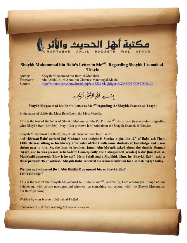 Shaykh Muhammad bin Rabee's letter regarding the shaykh Usaamah al 'Utaybī_20150606
